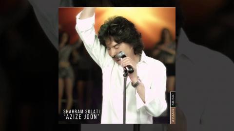 Shahram Solati - Azize Joon OFFICIAL TRACK