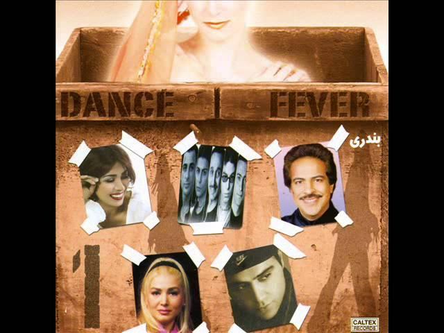 Mehrdad Asemani -Jonoobiha (Dance Fever 1 Bandari)| مهرداد آسمانی - جنوبیا