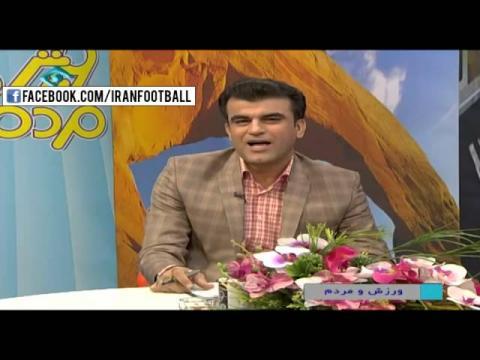 مدل خاص گفتگو بهرام خان شفیع