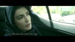 Mamnooe Series Episode 4 - teaser / سریال جدید ممنوعه - قسمت
