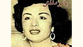Asil Music -بانو دلکش - جوانــی