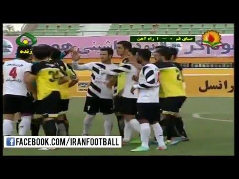 Saba vs Rah Ahan Highlights - 2015/16 Iran Pro League - Week 19
