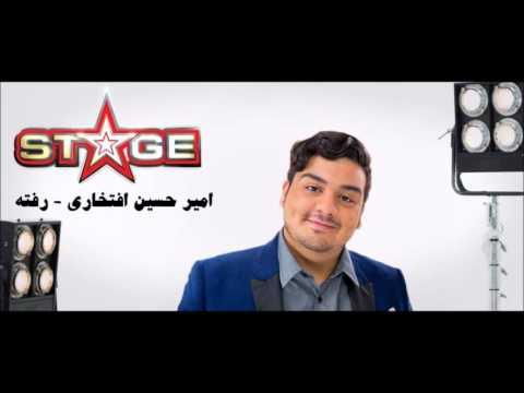 Amirhossein Eftekhari - Rafte (Performed On Manoto STAGE Show)