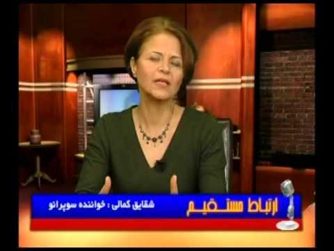 Interview Of ITC TV With Shaghayegh Kamali In Toronto ارتباط مستقیم با شقایق کمالی