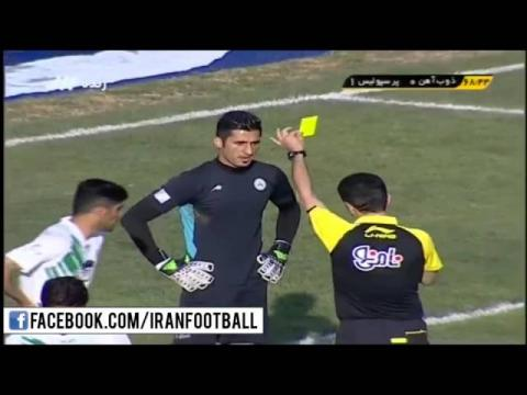 Zob Ahan vs Perspolis Highlights - 2015/16 Iran Pro League - Week 19